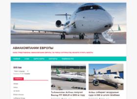 aero-lines.ru