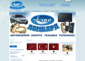 aero-lombard.ru