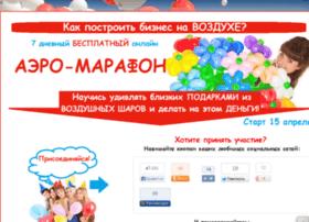 aero-marafon.ru