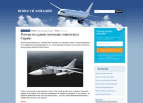 aero-news.ru