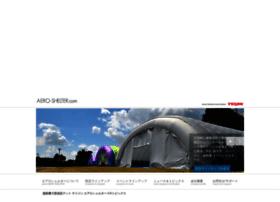 aero-shelter.com