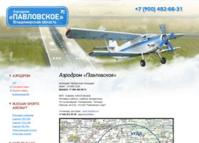 aero33.ru