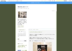 aero380.exblog.jp