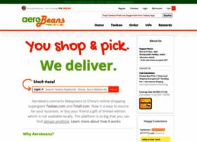aerobeans.com