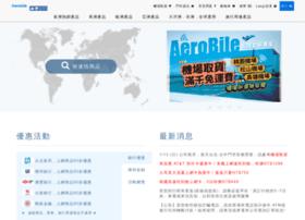 aerobile.com