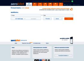 aerobilet.ru