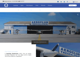 aeroclub-tsl.gr