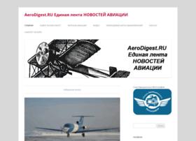 aerodigest.ru