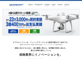 aeroentry.co.jp