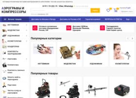 aerograf-kompressor.ru