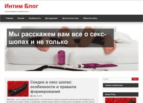 aerolan.com.ua