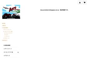 aeroleather.theshop.jp