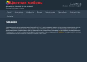 aeromebel18.ru