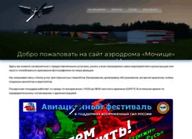 aeromochische.ru