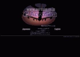 aerosim.co.jp