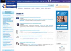 aerostandart.ru