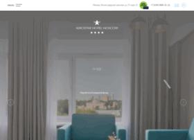 aerostar.ru