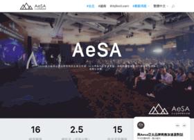 aesa.com