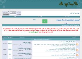 aeslam7gza.com