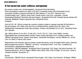 aesluce.ru