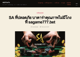 aestheticcenterjax.com