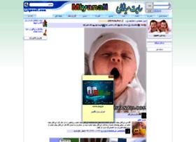 aezo.miyanali.com