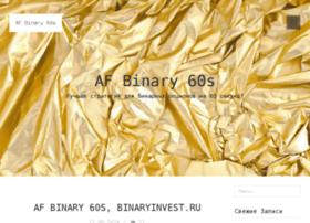 af-binary-60s.ru