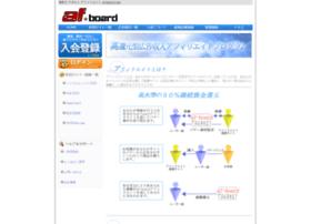 af-board.com