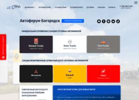 af-bogorodsk.ru