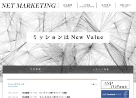af-mark.jp
