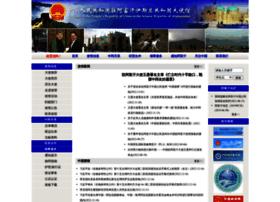 af.china-embassy.org