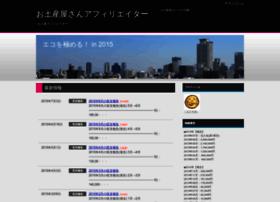 af.omiyageya-san.com