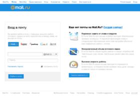 af5-2.mail.ru