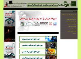 afaghsanatgroup.com