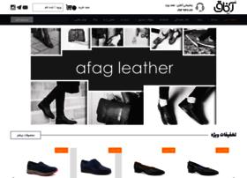 afaghshoes.com