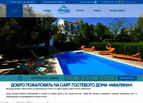 afalina.org