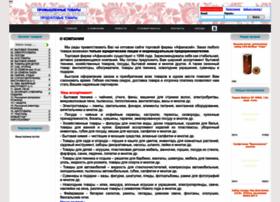 afanasy29.ru