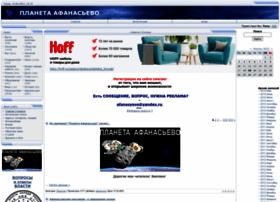 afanasyevo.ucoz.ru