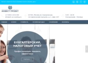 afc-accounting.ru