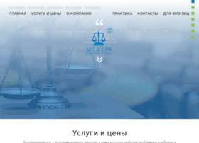 afc-law.ru