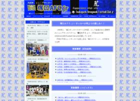 afcjr.sitemix.jp
