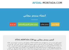 afdal-montada.com