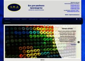 afdteks.ru