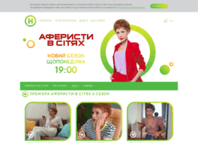 aferistyvsetyah.novy.tv