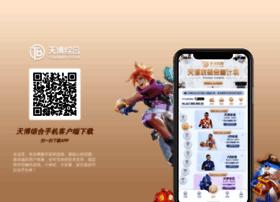 afets.com