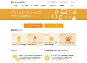aff-guest.i-mobile.co.jp