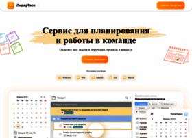 affdays.ru