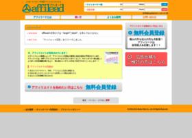 affil.jp
