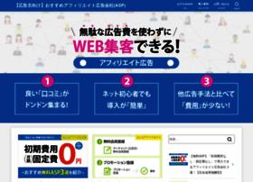 affiliate-advertising.com