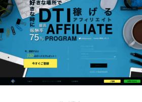 affiliate-dti.com